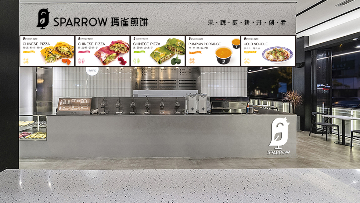 传统小吃店如何做好品牌策划?